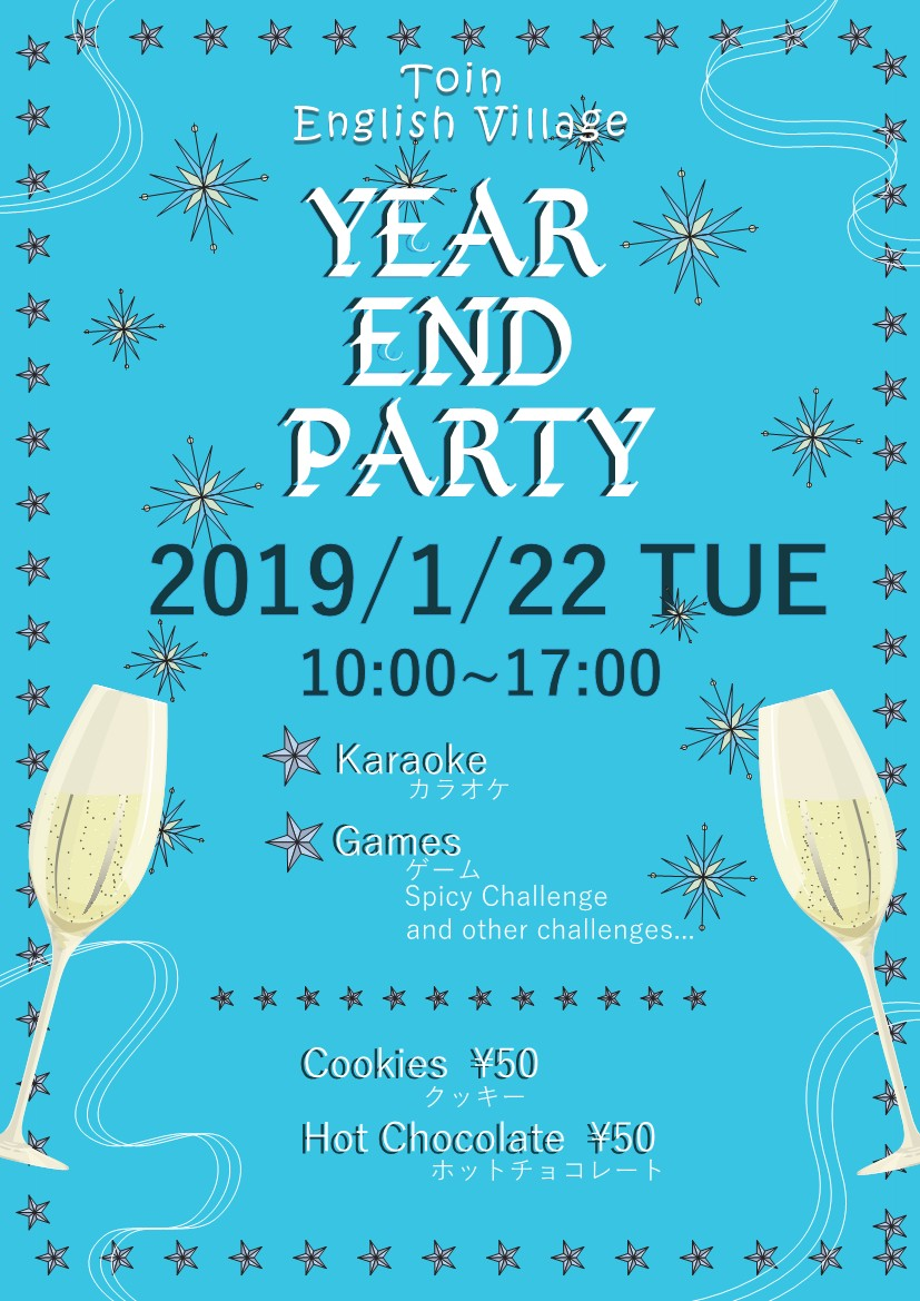 2019Year End Party