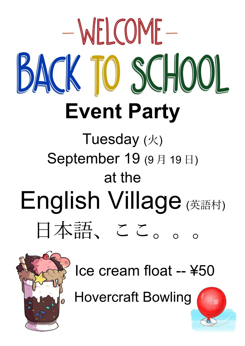 Back to School Event Party