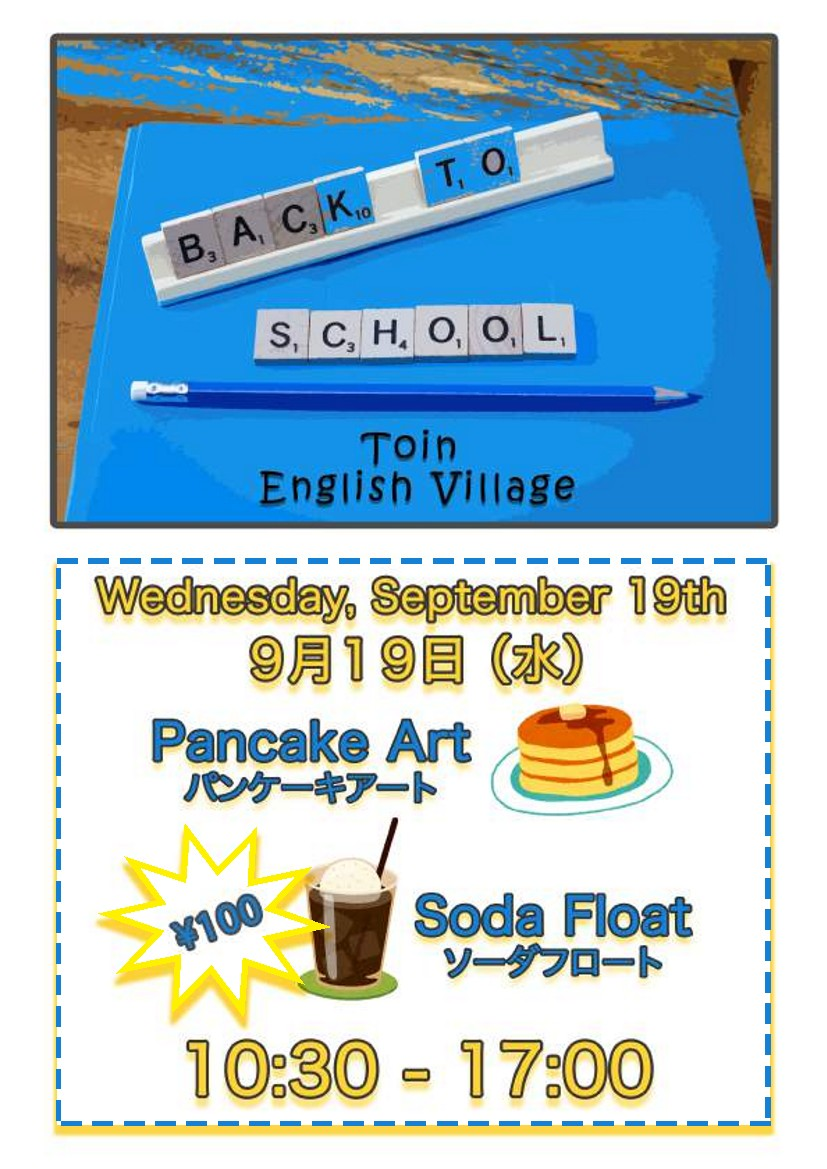 Back to School Event Poster-ilovepdf-compressed (1)