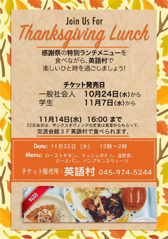 thanksgiving 2018-ilovepdf-compressed