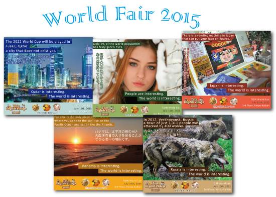 worldfair2015_cfree