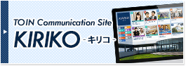 Communication Site KIRIKO‐キリコ‐